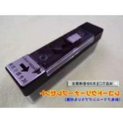 audio-technica AT-LP60XBT / AT-LP60XBTGBK Compatible