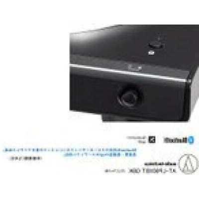 audio technica at lp60xbt record player at